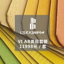 威客服务:[97026] VIS系统套餐定制