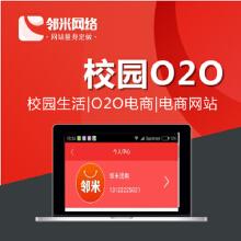 威客服务:[97335] 【H5APP】O2O/B2B/B2C/C2C/订餐外卖