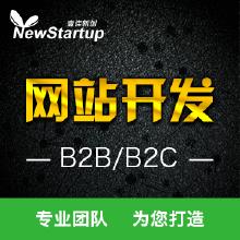 威客服务:[97286] B2B/B2C商城网页定制开发 | 响应式开发