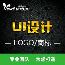 威客服务:[97403] 【UI设计】LOGO设计 | 商标设计 | VI系统设计