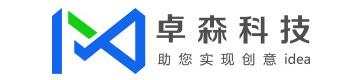 杭州卓森科技有限公司