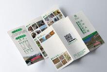折页设计案例