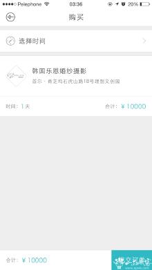 美丽影楼app