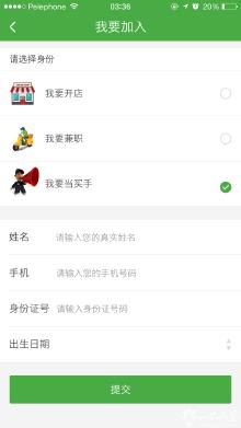小柯app