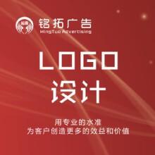 logo VI设计