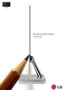 LG创意广告