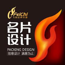 高端创意名片定制设计会员卡PVC卡VIP卡吊牌优惠券