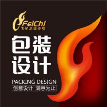 高BIG创意设计◀礼盒包装食品|茶叶|产品|保健品
