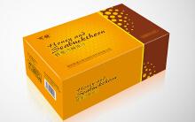 沙棘蜂蜜果汁包装