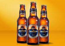 箭狮啤酒包装