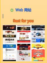 威客服务:[97829] 综合性网站
