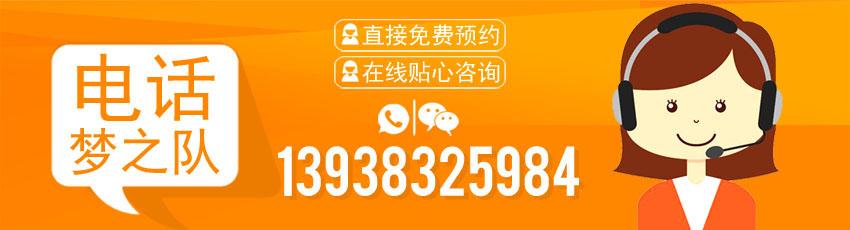 http://wpa.qq.com/msgrd?v=3&uin=1540043922&site=qq&menu=yes