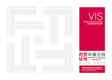 幸福空间装饰设计公司VI设计