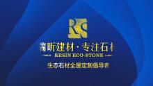 威客服务:[98065] 广告片 推广视频 营销视频