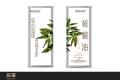 奥薇赛斯核桃油产品包装设计,农产品礼盒设计