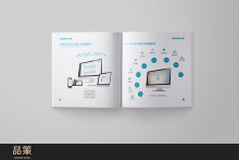 上海领健医疗app画册设计,宣传册设计