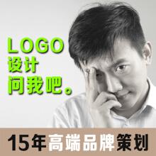 logo设计,标志设计,商标设计,企业标志设计,企业vi设计,教育工业食品农业新能源,化工互联网logo设计