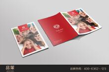 博仁沃德国际教育画册设计,宣传册设计,招商手册设计