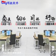 威客服务:[29320] PHP网站+手机站+微站