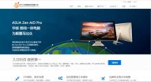 辽宁久日网络科技有限公司