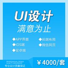 威客服务:[90321] UI设计