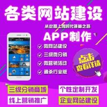 威客服务:[98736] app微信商城公众号1元云购系统源码网站双人一元夺宝