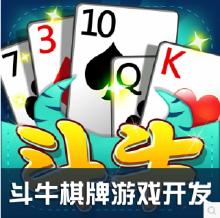 威客服务:[98704] 手机版棋牌游戏制作源码牛总管将军房卡app牛牛h5微信公众号斗牛