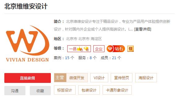 北京名片设计公司哪家好,专业北京名片设计公司介绍