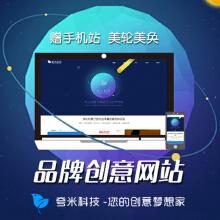 威客服务:[62292] 【热门企业站】艺术高端定制网站|企业网站建设|HTML5网站