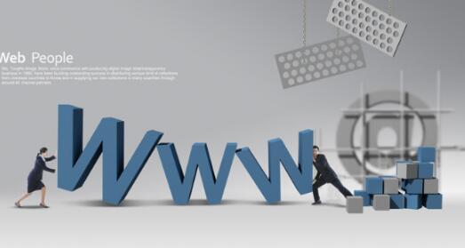 一分钟让你了解企业网站开发流程
