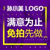 LOGO/VI/画册/海报/易拉宝/网站/网页/APP/图标