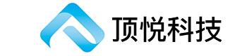 宁波顶悦信息科技有限公司