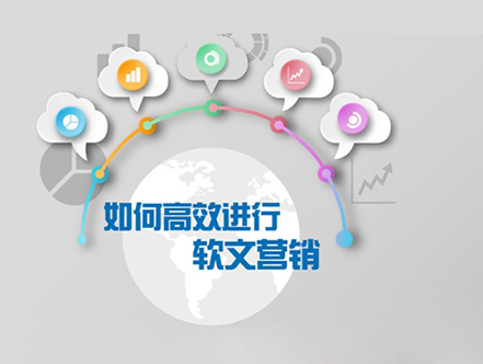 最新企业软文营销步骤,最全面企业软文营销流程