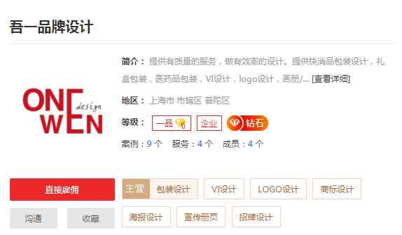 上海宣传册设计哪家好,一分钟了解上海专业宣传册设计公司
