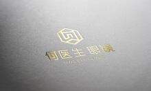 logo设计,何医生眼镜-品牌图形设计
