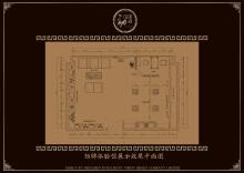劲酒体验馆展厅设计