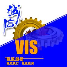 威客服务:[99247] VIS设计/VI设计/视觉设计/企业视觉设计