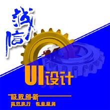威客服务:[98903] 网页UI设计/游戏UI设计/移动UI界面设计/软件界面设计