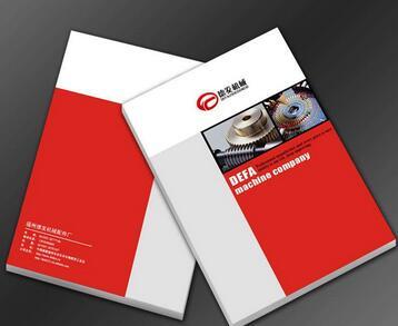 最新、最全公司宣传画册设计流程