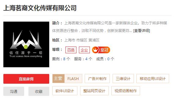 上海软件开发公司哪家,专业上海软件开发公司推荐