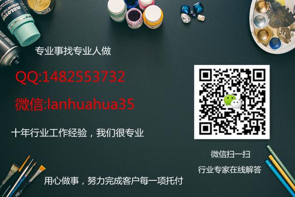 专业广州宣传册设计公司,广州宣传册设计公司哪家好
