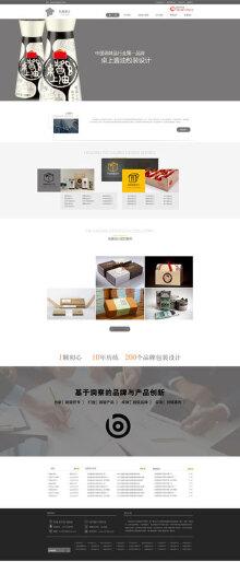 包装设计网站