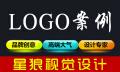 【星狼设计】综合logo设计案例 一对一服务保证质量 初稿不满意全额退款