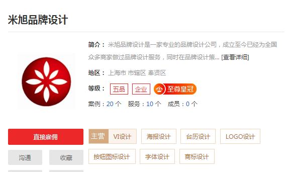 上海名片设计公司哪家好,专业上海名片设计公司介绍