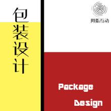 威客服务:[99651] 包装设计