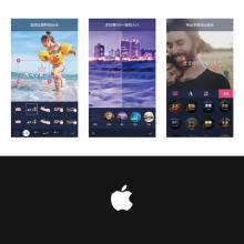 威客服务:[99512] 短视频类iOS端开发