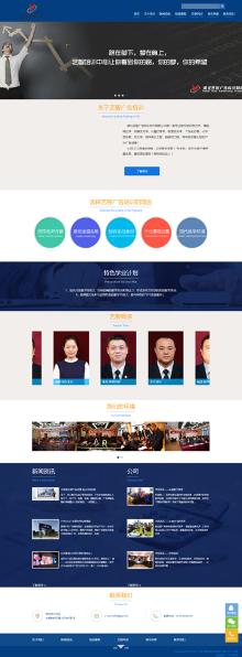 艺智广告企业官网