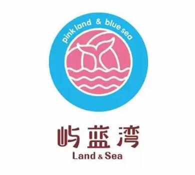 奶茶甜品店logo设计欣赏,顾客源源不断