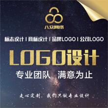 威客服务:[99780] 总监LOGO设计