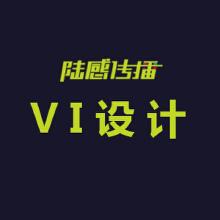 威客服务:[91865] VI设计